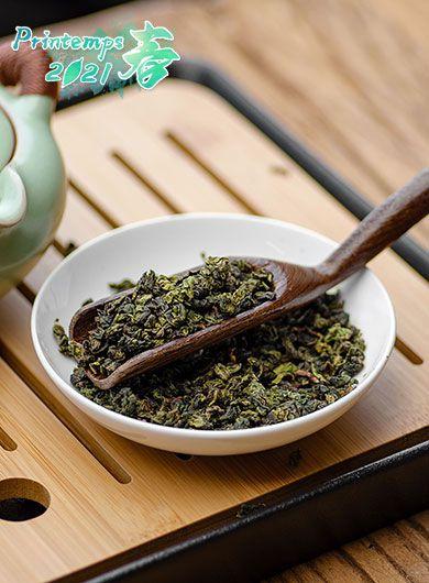 Tie Guan Yin Qing Xiang d'Anxi