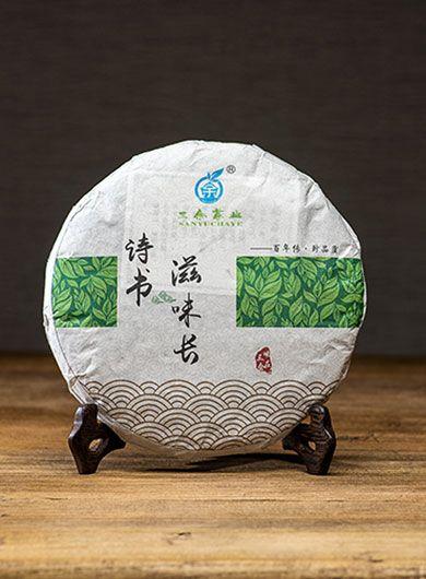 Pivoine blanche (Bai MuDan) 2011: thé blanc compressé