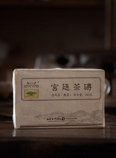 Pu Ehr Shu ZhuanCha 2007