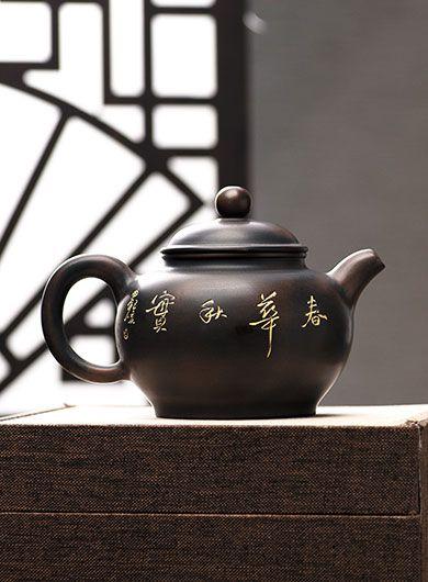 Théière Chunhua Qiushi 250 ml