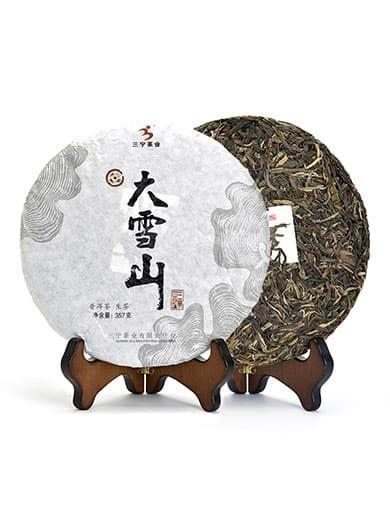 Fengqing TuoCha 2006 : 100g 7