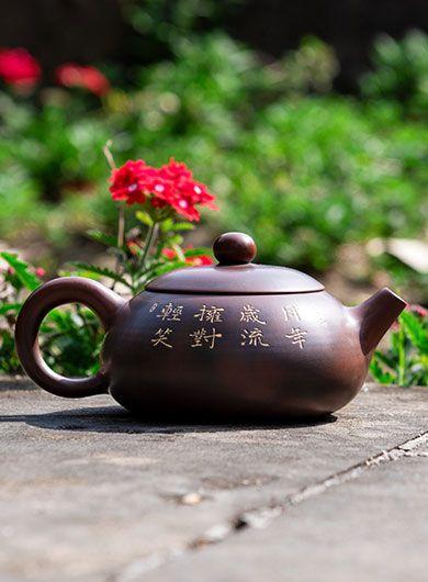 Théière Xishi 180 ml