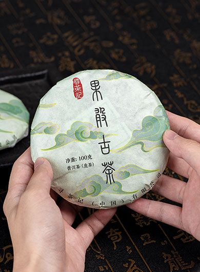 Guo Gan Gushu, Pu'Er cru vieux théiers (100g)