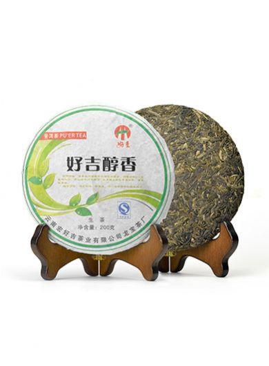 fengqing chun yun s