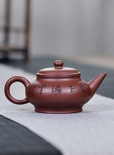 Théière Yixing Jin Yu Man Tang