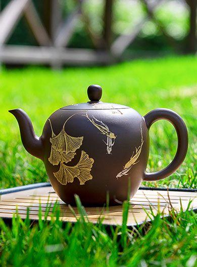 Théière Mei Ren Jian 250 ml