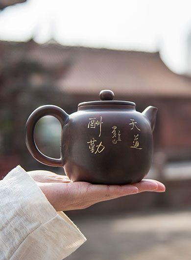 Théière Tiandao Couqin 390 ml