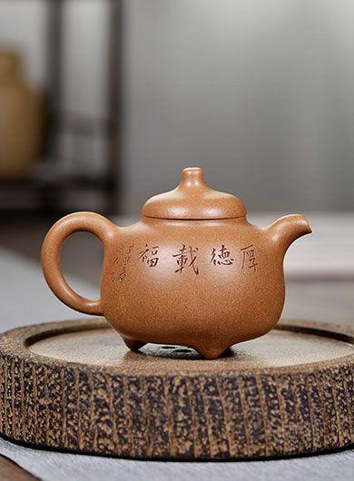 Théière yixing San Zu Ru Ding