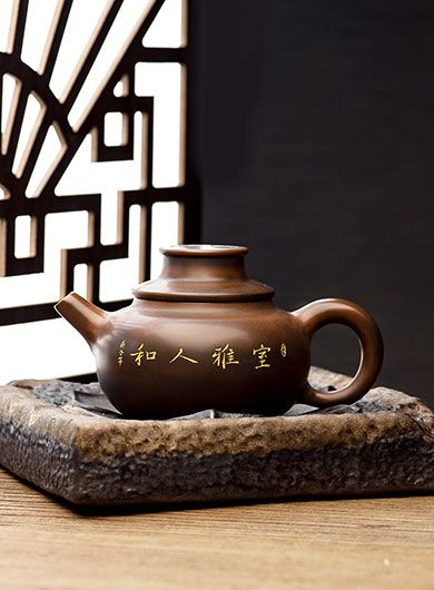 Théière Shiya Renhe 170 ml