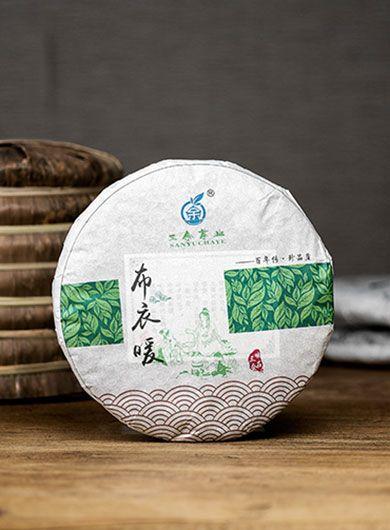Shou Mei de Fuding 2009 : thé blanc compressé