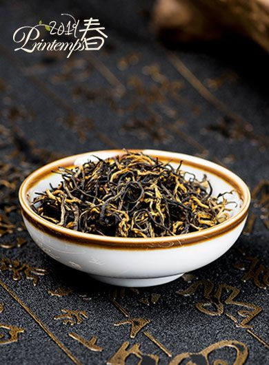 Singe doré du Fujian prestige : thé noir