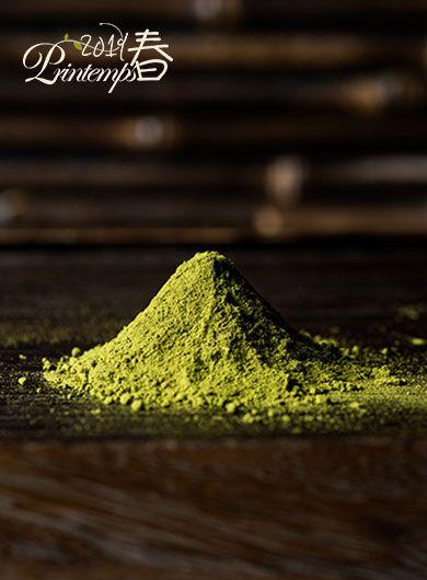 Poudre de thé vert biologique type « Matcha »