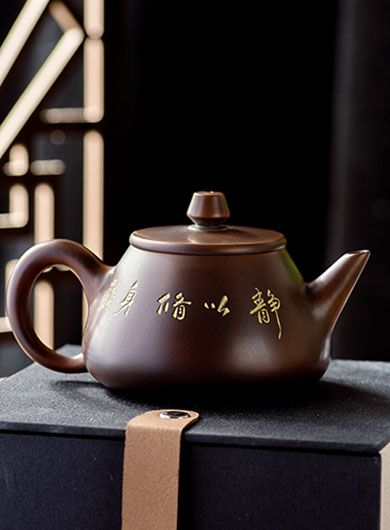 Théière Shi Piao 150 ml