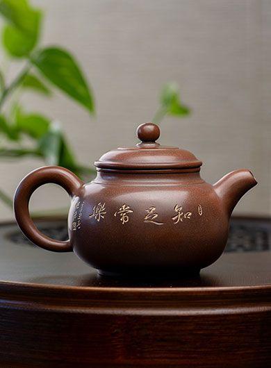 Théière Zhizu Changle 180 ml