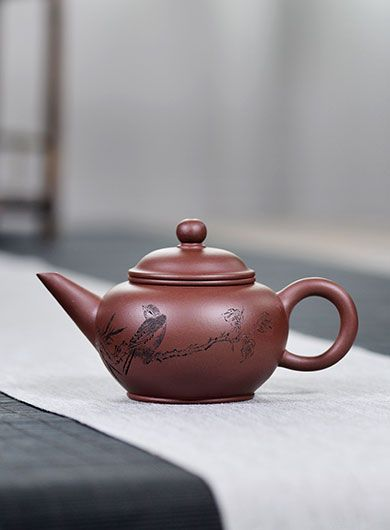 Théière Yixing Zini Shui Ping 150 ml