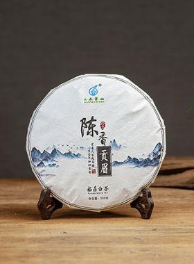 Gong Mei de Fuding 2018 : thé blanc compressé