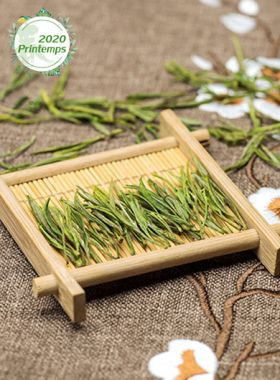 Anji Bai Cha : thé vert