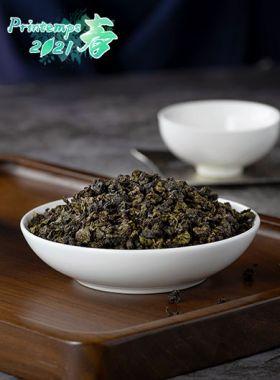 TieGuanYin Anxi LongJuan : WuLong torréfié