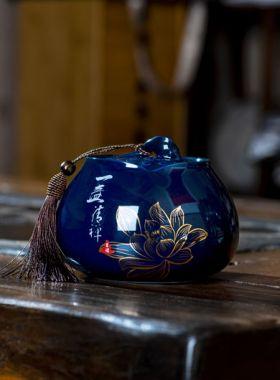 Boite à thé bleu profond (Ji Lan)