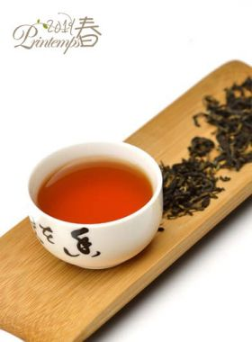 DianHong Classico : thé noir du Yunnan
