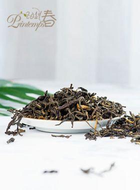 Dian Hong vieux théiers : thé noir grand cru du Yunnan