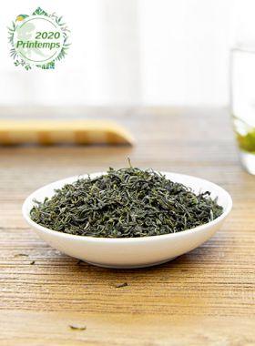Gou Gu Nao : thé vert