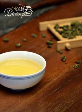Gunpowder Bio : thé vert