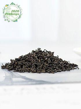 Spirales de Qi Men : thé noir des montagnes jaunes