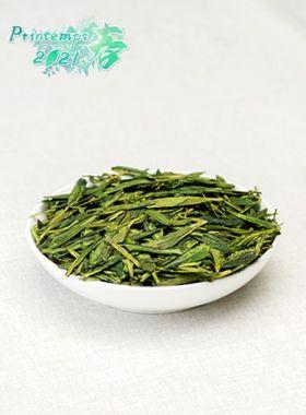 Puits du Dragon Grand Ordinaire : thé vert