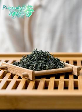LuShan YunWu : thé vert
