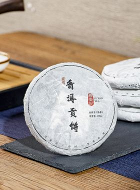 Guo Gan Gushu, Pu'Er cru 2019 théiers sauvages (100g) 8
