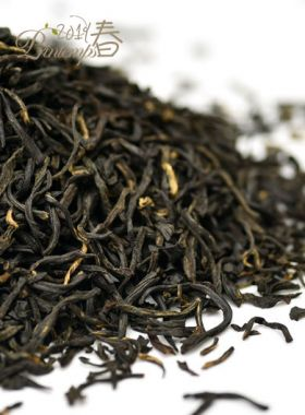 Qi Men Hao Ya : thé noir