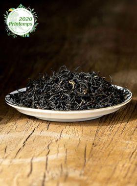 QiMen MaoFeng prestige : thé noir