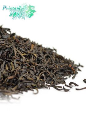 Qimen Impérial : thé noir