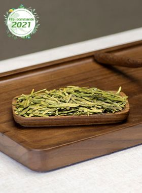 Pré-commande LongJing Shifeng : thé vert