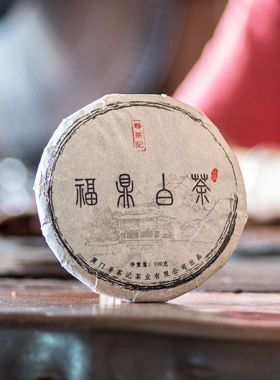 Shou Mei: 100g de thé blanc compressé