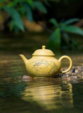 Théière yixing L'eau des nuages Zen