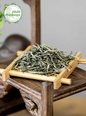 Xin Yang Mao Jian Dabie : thé vert