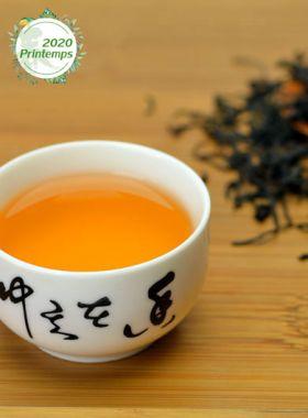 Yesheng Zheng Shan Xiao Zhong : thé noir