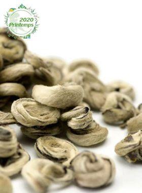 Spirales de jasmin Yu Luo : thé vert parfumé