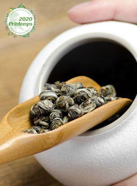 Perles du Dragon Prestige : thé vert parfumé