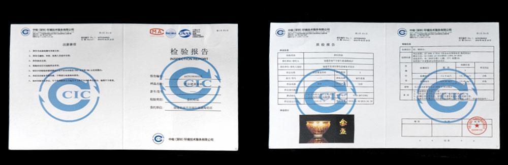 Certificate jianzhan