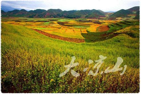 sud-ouest de la Chine