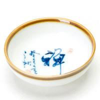 chan tea cup