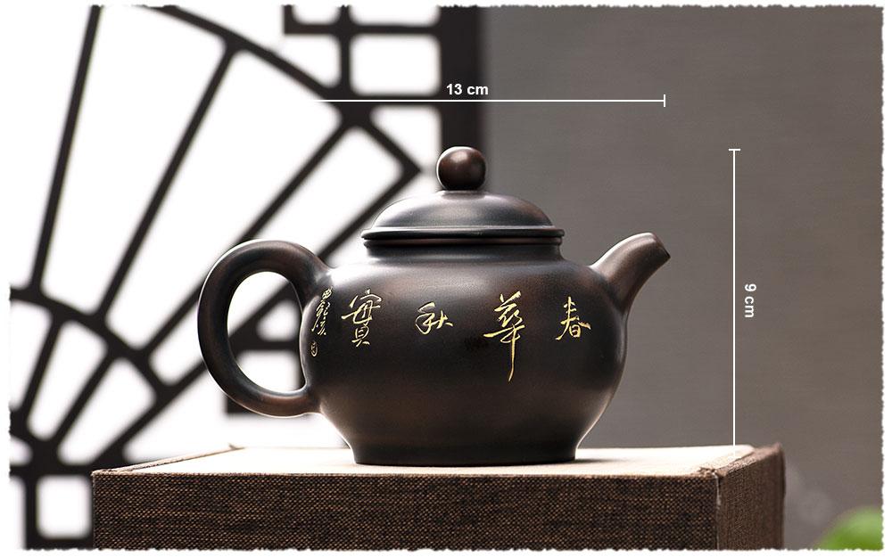 Chunhua Qiushi