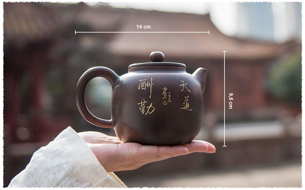Tiandao Couqin