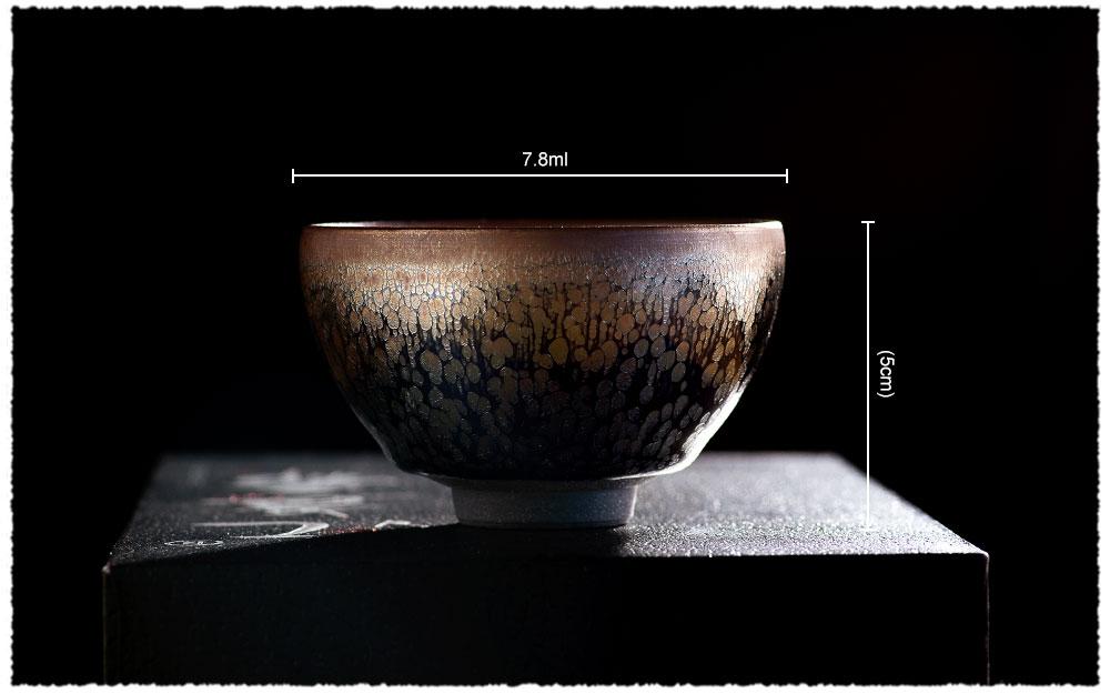 Dimension jianzhan tchouri