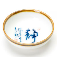 jing tea cup
