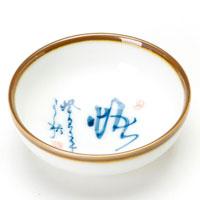 wu tea cup