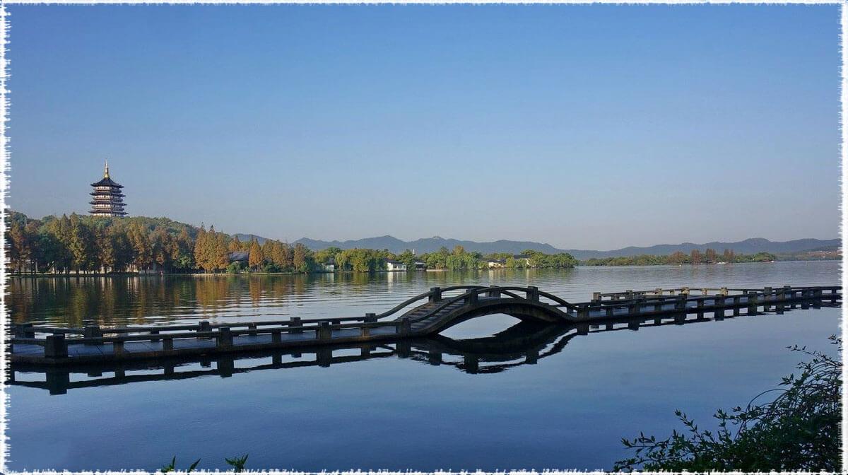lac XiHu